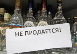 В Казахстане запретили продавать некоторые российские марки водки и пива