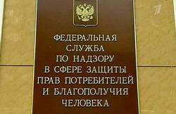 В Казахстане введен запрет на продажу российских марок водки и пива. Однако после консультаций с Роспотребнадзором запрет был снят.
