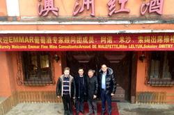 Винодельческая компания «Фанагория» открыла двери своего магазина в Пекине