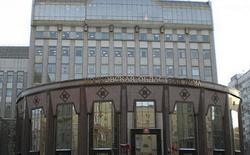 В Подмосковье разрешено продавать алкогольные напитки с 08:00 до 23:00