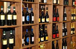 Росалкогольрегулирование намерено ввести МРЦ на различные группы вин
