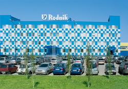 В собственность Самарской области перейдет 75% ООО «Самарский комбинат «Родник»