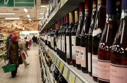 Импортный алкоголь с акцизными марками старого образца можно будет продавать до 01.09.2016