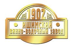 Тюменский Запсибкомбанк приобрел 19,99% акций ООО «Ишимский винно-водочный завод»