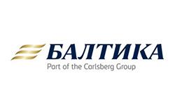Балтика-Carlsberg