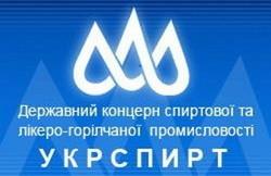 В 2015 году в «Укрспирте» надеются сохранить объемы выпуска спирта на уровне прошлого года