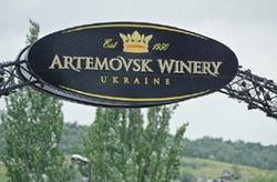 По итогам 2014 года чистый убыток ЧАО «Артемовск Вайнери» составил 6,65 млн грн