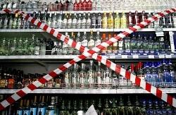 В Белоруссии запретят продавать алкогольные напитки после 22:00