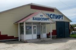 Из-за наплыва казахстанской водки «Башспирт» сокращает филиальную сеть