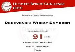 «Деревенский самогон» признан одним из лучших напитков мира