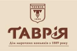 """Дом марочных коньяков """"Таврия"""" намерен взыскать с белорусского предприятия 37,2 тыс. долл."""