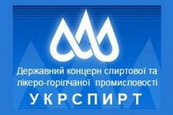 Мощность 14 действующих заводов госконцерна «Укрспирт» доведена до 90%