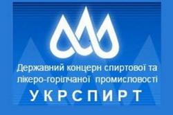В 2015 году в «Укрспирте» намерены выпустить 26,1 млн дал продукции