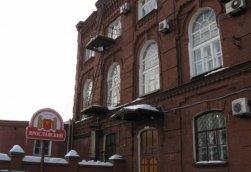 yaroslavskiy_lvz_251x172